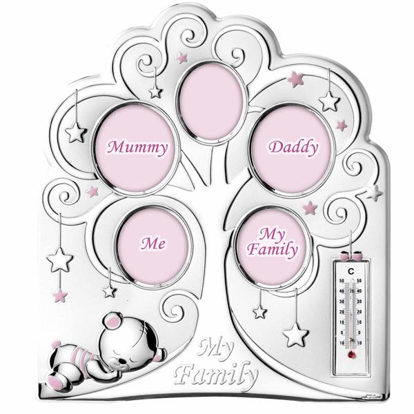 Εικόνα της BABY FAMILY SILVER FRAME