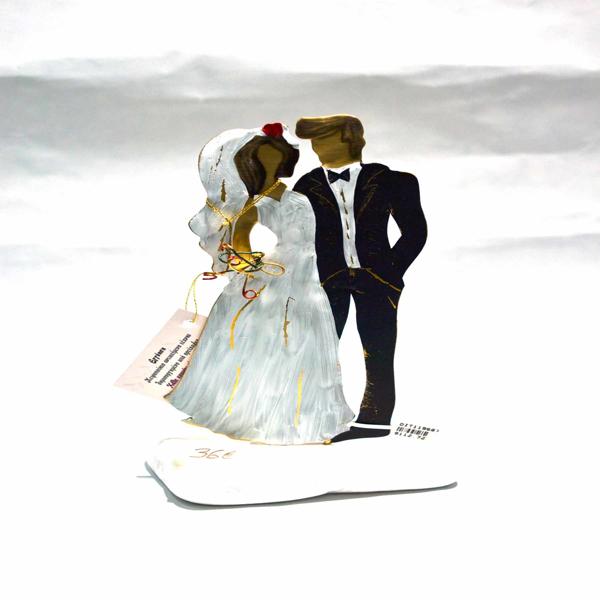 Εικόνα της COUPLE