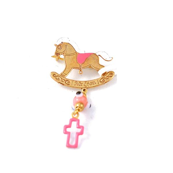 Εικόνα της HORSE